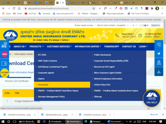 How to download united india insurance policy